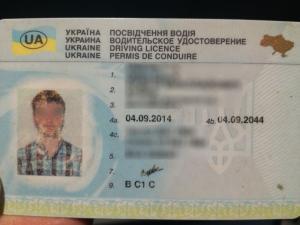 pawojazdy ukraińskie sfałszowane